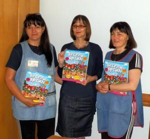 Trojčlenný tím z Poletarca, ktorý sa podieľal na príprave nového pracovného listu pre škôlkarov – (sprava) Ružica Kovačevićová, Jelena Dajevićová a Tatjana Radislavljevićová