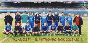 FK Mladosť na jar 2013: tréner Karakaš, M. Grujić, Novaković, Ardalić, Latinović, Zbućnović, Pavkov, Zorić, Kobilarov, Vrgović, technický vedúci Torbica (stoja zľava); Šeguljinac, Sladojević, Milovanović, Torbica, Trišić, Fábry, Krivák, Leňa, S. Grujić (kľačia zľava)