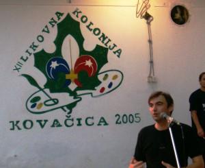 Na otvorení prvého výtvarného tábora okrem predstaviteľov Obce Kovačica sa zúčastnil aj Miroslav Krišan, vtedy najmladší poslanec v republikovom parlamente. Neskoršie ako predseda obce M. Krišan slávnostne otvoril 12. výtvarný tábor táborníkov – maliarov.
